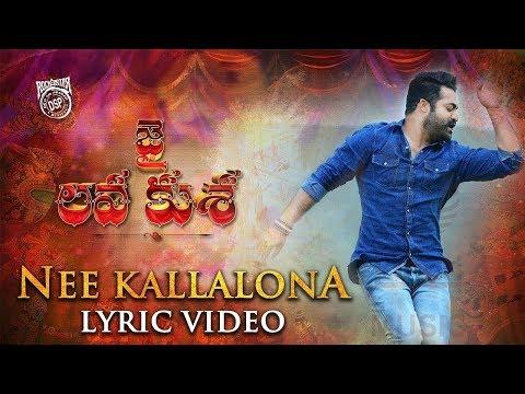 Nee Kallalona Full Song With Lyrics | Jai Lava Kusa Songs | Jr NTR, Raashi Khanna | Devi Sri Prasad