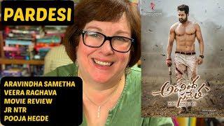 Aravindha Sametha Movie Review | Jr NTR | Pooja Hegde