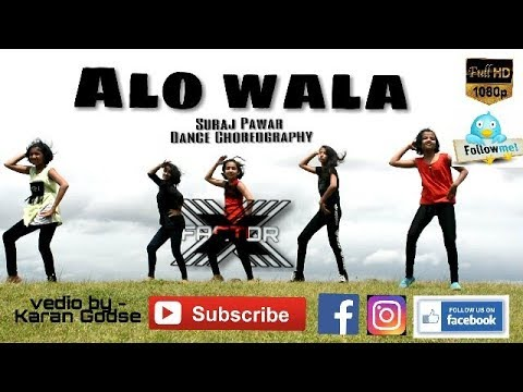 Alo Wala & Nucleya - Little Lotto (feat....