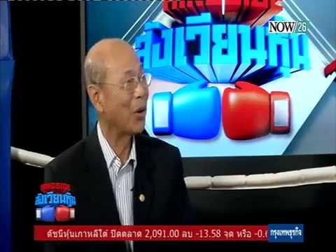 Ringside สังเวียนหุ้น 7-5-58 อนาคตวงการค้าทองคำไทย