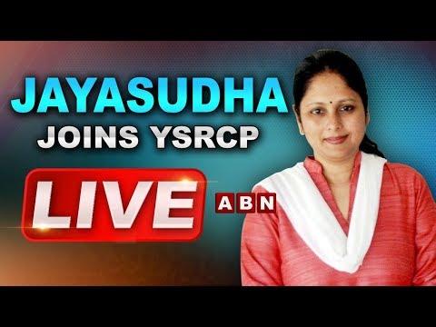 Jayasudha Meets Jagan Mohan Reddy and Joins YCP | ABN Telugu