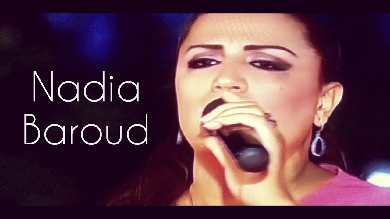 MP3 TÉLÉCHARGER NADIA BAROUD