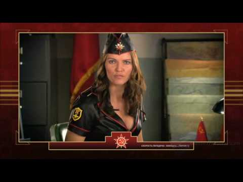 Command & Conquer: Red Alert 3 Uprising Offical Trailer (HD)
