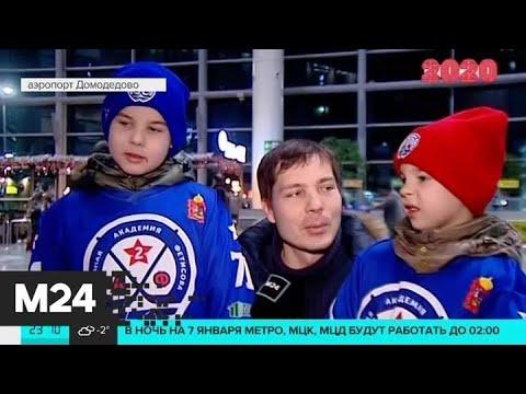 Молодежная сборная России привезла серебро с ЧМ по хоккею - Москва 24