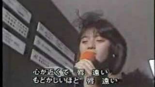 三田寛子 野菊いちりん.