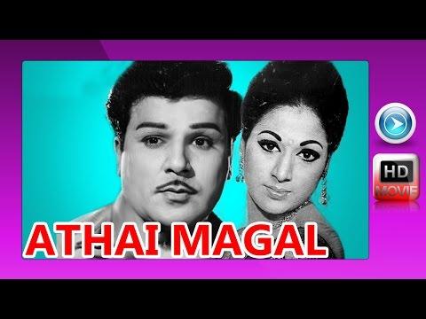 Athai Magal | Super Hit Tamil Movie | tamil full movie