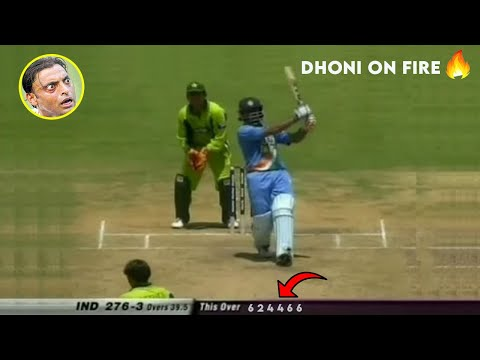 India vs Pakistan 2nd ODI 2005 Highlights | MS DHONI 148 Mat