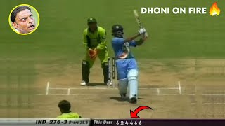 India vs Pakistan 2nd ODI 2005 Highlights | MS DHONI 148 Match | Dhoni 1st ODI Century thumbnail