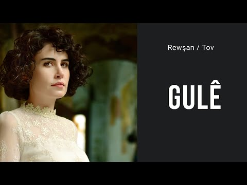 Rewşan I Gulê I Tov - The Seed 2020 © CK Music