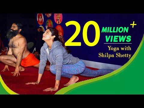 शिल्पा शेट्टी (Shilpa Shetty) ने किया स्वामी रामदेव (Swami Ramdev) के साथ योग | 19 January 2016