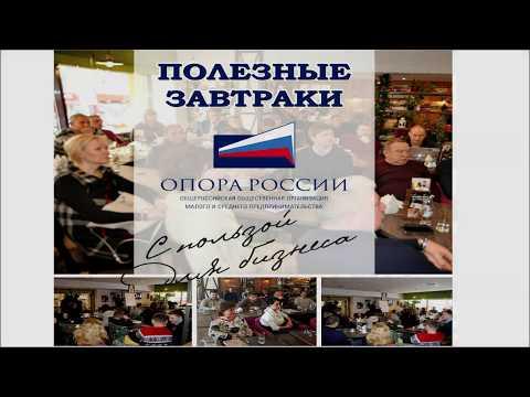 Сергей Франк. Бизнес на международных рынках