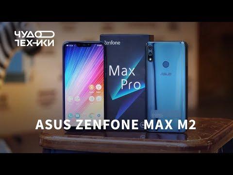 Обзор ASUS Zenfone Max — 12 990 рублей