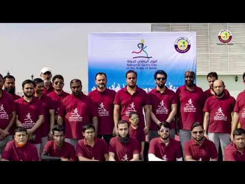 Qatar National Sports Day | Dhaka, Bangladesh | 2018