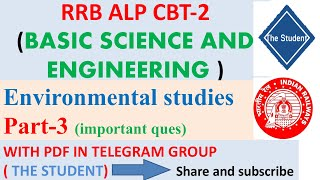 RRB ALP CBT 2 Environmental Studies Part-3 (Basic science and Engineering) / RRB ALP/ RRB CBT 2 ALP