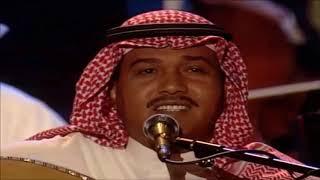 محمد عبده | موال مهفهفة بالسحر + ظبي الجنوب | أبها 98