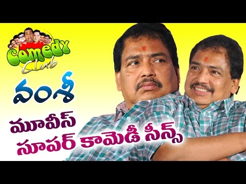 Director Vamsi Movies Back to Back Comedy Scenes    Telugu Back 2 Back Comedy Scenes 2016