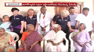 Special Story On Oldage Home, Elder Spring Response System Hyderabad  Telugu News