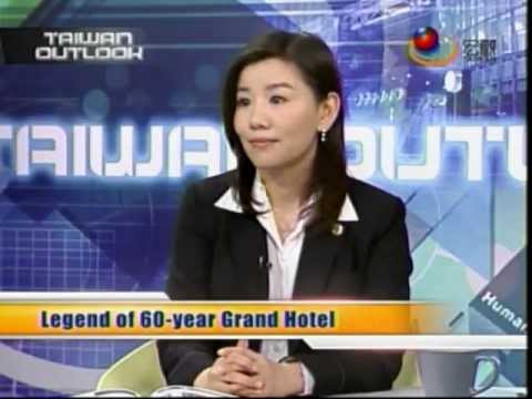 """part 1 of """"Legend of 60 year Grand Hotel (Taipei)"""" Originally aired on 'Taiwan Outlook' in 2012."""