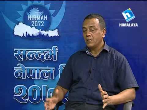 Nepal Nirman with Ananda Nepal