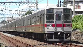 東武10030系11642F鶴瀬~ふじみ野通過