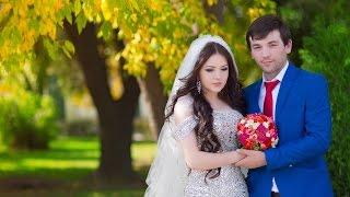 Шамиль и Луиза (Свадьба в Дагестане)