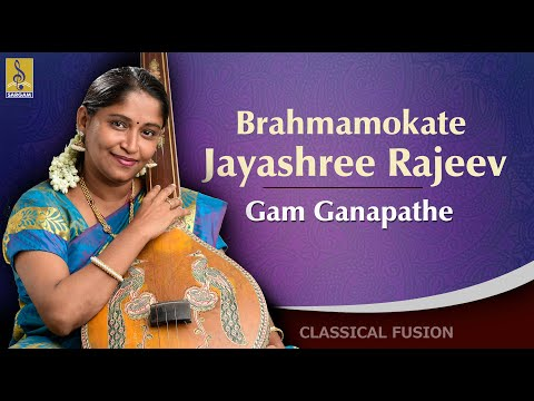Brahmamokate - a song from the Album Gan Ganapathe Sung by Jayashree Rajeev