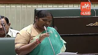 Congress MLA Seethakka Speech in Assembly | Mulugu News | CM KCR | Telangana