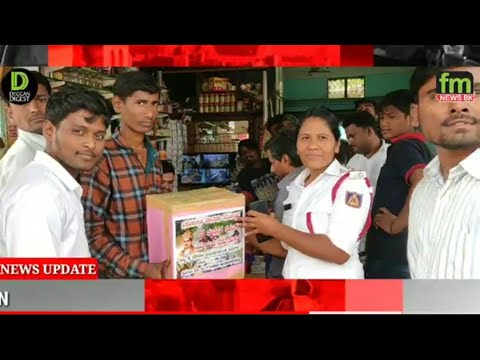 karnataka-flood-relief-fund-collected-in-basavakalyan