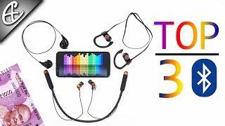 Best Budget Bluetooth Earphones Under 2000 Rupees - Top 3 2018!