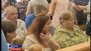 Двух черных риелторов из Могилева приговорили к смертной казни