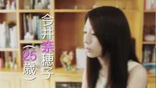 2013年6月8日より全国公開 出演:星野源/夏帆/平泉成/森山良子/大杉...