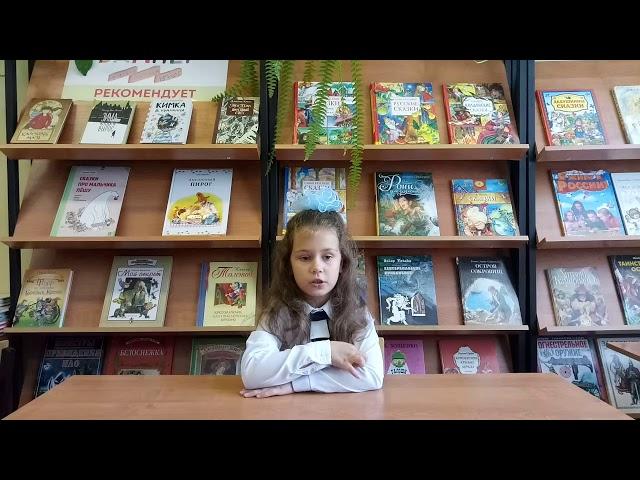Изображение предпросмотра прочтения – КристинаДьяченко читает произведение «Что ты мне подаришь, лето?..» (Орлов Владимир)