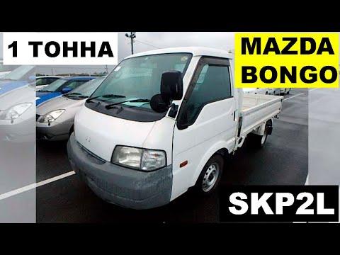Авто из Японии - Mazda Bongo 1800сс, 1 тонна,  2013 год с аукционов Японии!