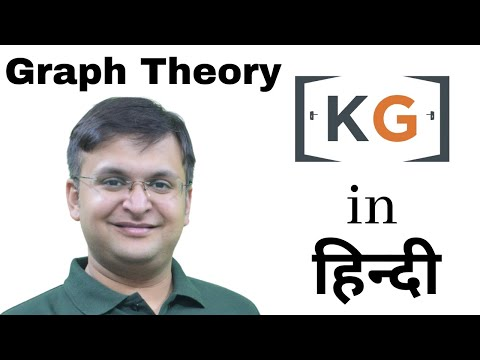 Fundamental of  Graph Theory | gate | net - part 1