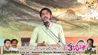 Zakir Rizwan Abbas Baloch Majlis Aza 3 March 2021 Thatha Gabolan Choti Zareen D g Khan