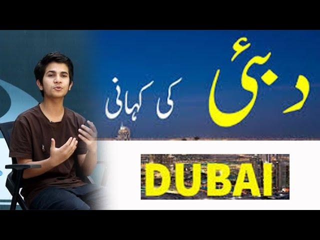 Pakistan Association Dubai   behind the scenes    Hammad Safi