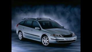 Renault Laguna 2001 / РЕНО Лагуна 2001 год-ЧТО ПО Состоянию?, Покраска Крыльев