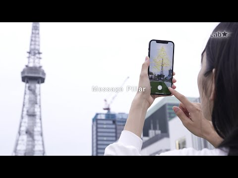 中部電力 MIRAI TOWER - Message Pillar