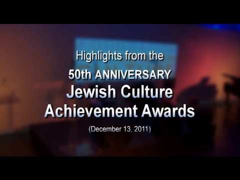 Jewish Culture Achievements Awards Special