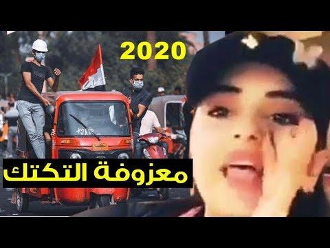 hqdefault - ردح اغنية المضاهرات اشرد - توالي ابو العدس  علي الموالي | معزوفة للمتظاهرين اليوم2019حصريا