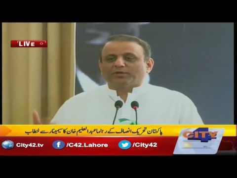 PTI leader Abdul Aleem Khan address a seminar