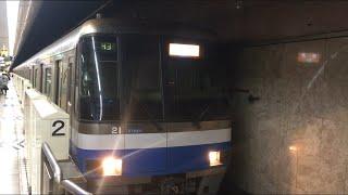 【くうこうせん】福岡市地下鉄空港線2000系@天神駅