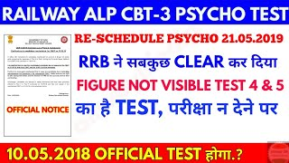 RRB Official Notice Alp Psycho Re-Schedule