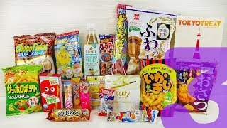 Tokyo Treat - Осенние Японские Вкусняшки ~ Коробуля Вкуснях ~