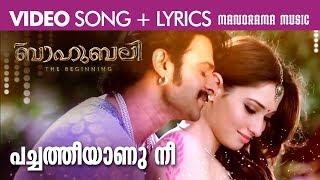 Pacha Theeyanu Nee | Video Lyrical | Bahubali 1 – The Beginning | Vijay Yesudas & Swetha Mohan