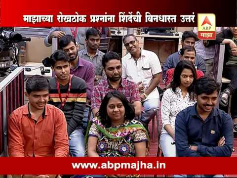 Majha Katta : Sushil Kumar Shinde On Sairat Movie