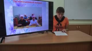 видеовыступления информационные технологии на уроках трудового обучения
