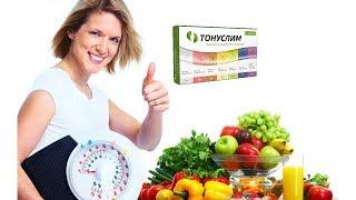 постер к видео Тонуслим Купить В Москве