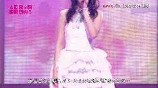 柏木由紀 - Birthday wedding