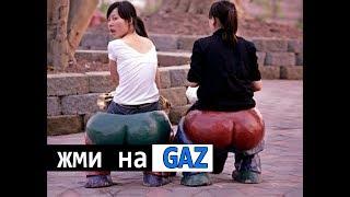 Лучшие приколы июнь 2019! СМЕХА ДО СЛЁЗ угар Жми на GAZ#6